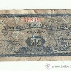 Billetes españoles: BILLETE 25 CTS CONSEJO DE ASTURIAS Y LEON. Lote 35953850