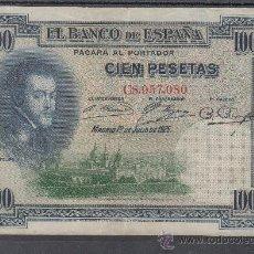 Billetes españoles: .BILLETE ESPAÑA 1925 - 100 PTA FELIPE II SERIE C EBC, RESELLO DEL ESTADO ESPAÑOL. Lote 36370736