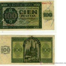 Billetes españoles: BILLETE DE 100 PESETAS 1936. Lote 37159855