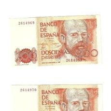 Billetes españoles: PAREJA CORRELATIVA SIN SERIE 200 PTAS 1980. Lote 37609662