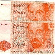 Billetes españoles: PAREJA DE BILLETES ESPAÑA 1980 SIN CIRCULAR - 2000 PESETAS SIN SERIE CORRELATIVOS. Lote 37625503