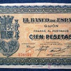 Billetes españoles: EL BANCO DE ESPAÑA EN JIGÓN 100 PESETAS 1937 GUERRA CIVIL SE ENVÍA EL DE LA FOTO. Lote 38290830