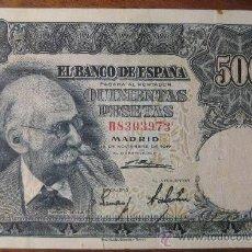 Billetes españoles: 500 PESETAS 1951 - MARIANO BENLLIURE - SERIE B. Lote 38367624