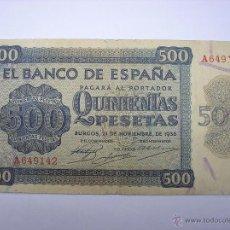 Billetes españoles: BILLETE DE 500 PESETAS DE BURGOS A 21 DE NOVIEMBRE DE 1936. Lote 39940029