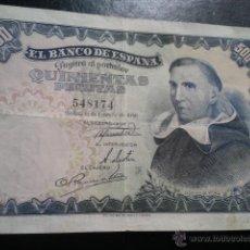 Billetes españoles: 500 PESETAS. EMISION 19 DE FEBRERO DE 1946 . Lote 40435927