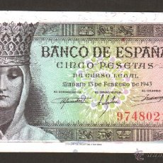 Billetes españoles: SMG 5 PESETAS 13 FEBRERO 1943 SC SIN SERIE. Lote 40631474