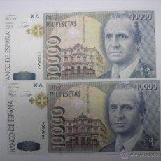 Billetes españoles: 10000 PESETAS, PAREJA SEGUIDA SIN SERIE DEL 12 DE OCTUBRE DE 1992. Lote 41004231