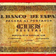 Banconote spagnole: BILLETE 100 PESETAS , 1938 , BC+ , SERIE H , ORIGINAL, T922. Lote 41020021
