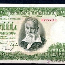 Billetes españoles: C.R 1000 PTS 1951 SERIE B EBC+. Lote 42361928