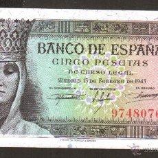 Billetes españoles: SMG 5 PESETAS 13 FEBRERO 1943 SC SIN SERIE. Lote 42773666