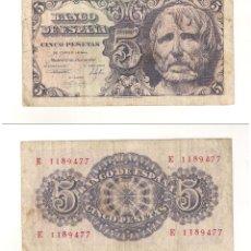 Billetes españoles: BILLETE DE 5 PESETAS DEL ESTADO ESPAÑOL (FRANCO) DE 1947 DE MADRID. MBC- (F78).. Lote 43293612