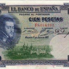 Billetes españoles: 100 PESETAS 1925 ( FELIPE II ) EBC . Lote 43519860