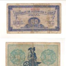 Billetes españoles: BILLETE DE 50 CÉNTIMOS DE LA SEGUNDA REPÚBLICA DEL CONSEJO DE ASTURIAS Y LEÓN. BC+ (E65).. Lote 43549181