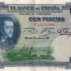 Billetes españoles: 100 PESETAS 1925 ( FELIPE II ) EBC . Lote 43724322
