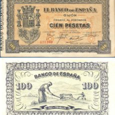 Billetes españoles: ESPAÑA-SEGUNDA REPÚBLICA-BILLETE DE 100 PESETAS SEPTIEMBRE DE 1937-GIJÓN-PLANCHA SIN SERIE. Lote 44329250