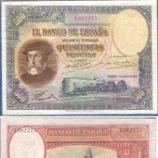 Billetes españoles: ESPAÑA-SEGUNDA REPÚBLICA-BILLETE DE 500 PESETAS 7 DE ENERO DE 1935-PLANCHA SIN SERIE. Lote 44329413
