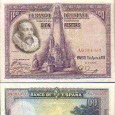 Billetes españoles: ESPAÑA-SEGUNDA REPÚBLICA-BILLETE DE 100 PESETAS 15 DE AGOSTO DE 1928. Lote 44329506
