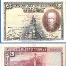 Billetes españoles: ESPAÑA-SEGUNDA REPÚBLICA-BILLETE DE 25 PESETAS 15 DE AGOSTO DE 1928-. Lote 44329634