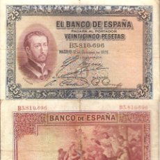 Billetes españoles: ESPAÑA-SEGUNDA REPÚBLICA--BILLETE DE 25 PESETAS 12 DE OCTUBRE DE 1926. Lote 44329654