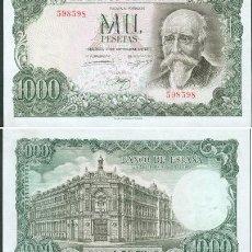 Billetes españoles: ESPAÑA-BILLETE DE 1.000 PESETAS 17 DE SEPTIEMBRE DE 1971--PLANCHA Y SIN SERIE. Lote 44329765