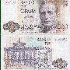 Billetes españoles: ESPAÑA-BILLETE DE 5000 PESETAS 23 DE OCTUBRE DE 1979--PLANCHA Y SIN SERIE. Lote 44329873