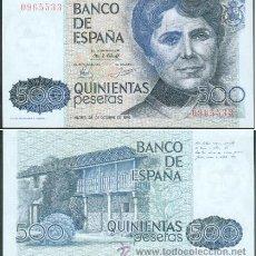 Billetes españoles: ESPAÑA-BILLETE DE 500 PESETAS 23 DE OCTUBRE DE 1979--PLANCHA Y SIN SERIE. Lote 44329928