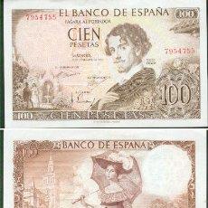Billetes españoles: ESPAÑA-BILLETE DE 100 PESETAS 19 DE NOVIEMBRE DE 1965--PLANCHA Y SIN SERIE. Lote 44329954