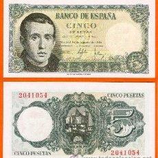 Billetes españoles: ESPAÑA-BILLETE DE 5 PESETA 15 DE JUNIO DE 1951--PLANCHA Y SIN SERIE. Lote 44338957