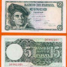 Billetes españoles: ESPAÑA-BILLETE DE 5 PESETA 5 DE MARZO DE 1948--PLANCHA Y SIN SERIE. Lote 44339017