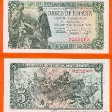 Billetes españoles: ESPAÑA-BILLETE DE 5 PESETA 15 DE JUNIO DE 1945--PLANCHA Y SIN SERIE. Lote 44339038