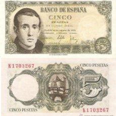 Billetes españoles: BILLETE 5 PESETAS BANCO DE ESPAÑA. 1951- NUEVO-SIN USAR. Lote 44339334