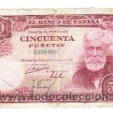 Billetes españoles: 50 PTS. MADRID 31 DE DICIEMBRE DE 1951- SERIE 2238000. Lote 44831509