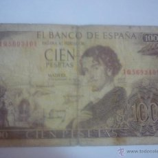 Billetes españoles: BILLETE DE 100 PESETAS DE ADOLFO BECQUER. Lote 44909446