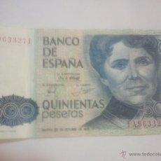 Billetes españoles: BILLETE DE 500 PESETAS DE ROSALÍA DE CASTRO. Lote 44909499