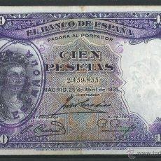 Billetes españoles: SELLO REPUBLICA ESPAÑOLA 100 PESETAS 1931, BURGOS CIVIL RARISIMO . Lote 114722574