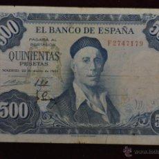 Billetes españoles: BILLETE BANCO DE ESPAÑA 500 PESETAS 1954 , MBC- , SERIE F , ORIGINAL. Lote 45486540