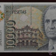 Billetes españoles: BILLETE BANCO DE ESPAÑA 10000 PESETAS , 1992 , EBC+ SERIE 2P , ORIGINAL. Lote 45486694