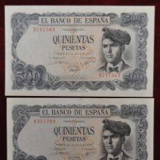 Billetes españoles: 2 BILLETES BANCO ESPAÑA DE 500 PESETAS 1971 , SIN SERIE MBC, ORIGINAL. Lote 45487289