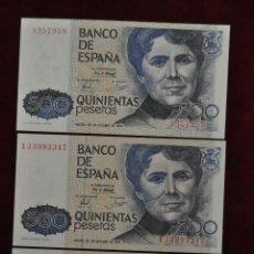 Billetes españoles: 3 BILLETES BANCO DE ESPAÑA 500 PESETAS 1979 UNO SIN SERIE MBC Y LOS OTROS SERIE R0 Y 1J. Lote 45487424