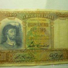 Billetes españoles: BILLETE 500 PTAS.-JUAN SEBASTIAN ELCANO .-25-4-1931. Lote 45550202