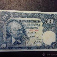 Billetes españoles: BILLETE 500 PESETAS. M.BENLLIURE 1.951. SIN SERIE 6237260 AUTENTICO. COLECCIONADO. DESCRIP. Y FOTOS. Lote 46015993