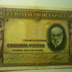 Billetes españoles: BILLETE 50 PTAS.BANCO ESPAÑA- 22-7-1935 RAMON Y CAJAL. Lote 46187305