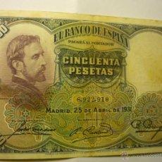 Billetes españoles: BILLETE CINCUENTA PESETAS .-BANCO ESPAÑA 25-4-31. Lote 47027719