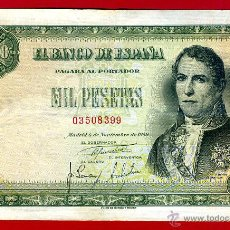 Billetes españoles: BILLETE 1000 PESETAS 1949 , MBC , SIN SERIE, ORIGINAL , T399. Lote 47110013