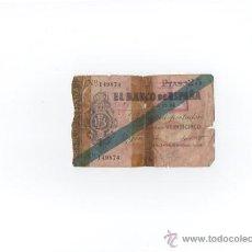 Billetes españoles: BILLETE 25 PESETAS BANCO DE ESPAÑA GIJÓN 1936. Lote 47320432