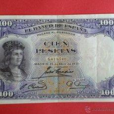 Notas espanholas: II REPÚBLICA. 100 PESETAS DE 25 DE ABRIL DE 1931. GONZALO FERNANDEZ DE CÓRDOBA.. Lote 47389097