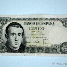 Billetes españoles: PEDIDO MINIMO 3 LOTES DISTINTOS BILLETE 5 PESETAS 1951 SIN CIRCULAR. Lote 47598273