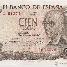 Billetes españoles: 100 PESETAS DE 1970 SIN SERIE-374 PLANCHA (RARO). Lote 48703613