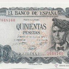 Billetes españoles: 500 PESETAS DE 1971 SIN SERIE-760 PLANCHA RARO. Lote 48703732