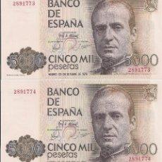 Billetes españoles: 5000 PESETAS DE 1979 ¡¡OJO SOLO UN BILLETE!! SIN SERIE 770, O, 772 PLANCHA. Lote 48704430